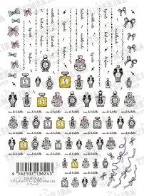 ツメキラ(TSUMEKIRA) ネイルシール【スタンダードスタイル パフューム】◆女性はみんな大好きな香水ビンが登場しました。コロン ネイルシール 香水 コスメ 香水瓶 リボン ガーリー メッセージ 英語