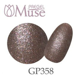 PREGEL プリジェル ミューズ  PGU-GP358 シルキーラセットブラウン