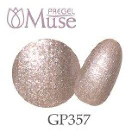 PREGEL プリジェル ミューズ  PGU-GP357 シルキーフォーン