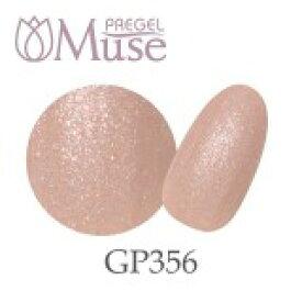 PREGEL プリジェル ミューズ  PGU-GP356 シルキーエクリュ
