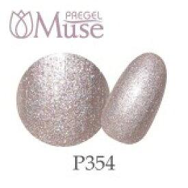 PREGEL プリジェル ミューズ  PGU-P354 シルキードーンピンク
