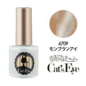 きまぐれキャット Cat's Eye モンブランアイMYJ−6709