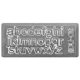 プリアンファ 3Dモールド アルファベット(B) THREEDRT-098