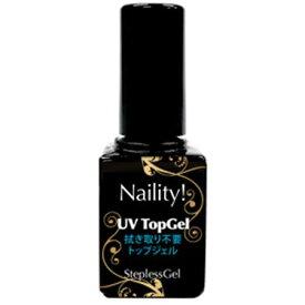 Naility! ステップレスジェル UV トップジェル ハード