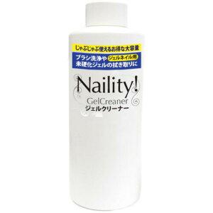 Naility! ジェルクリーナー 500ml