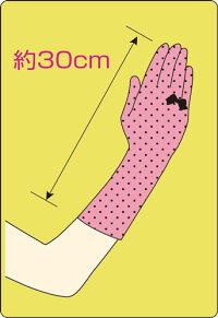 紫外線対策に!レースにストーン&リボンが可愛いUVカット手袋erikonail(エリコネイル)UVグローブ【指なしロング】【4点までメール便対応】