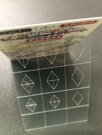 ジュエルカットプレートVol2.ダイヤカット宝石ネイル