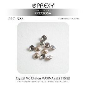 プレシオサ チャトン クリスタル MAXIMA ss35 Vカット 《10個》 (PRC1522)