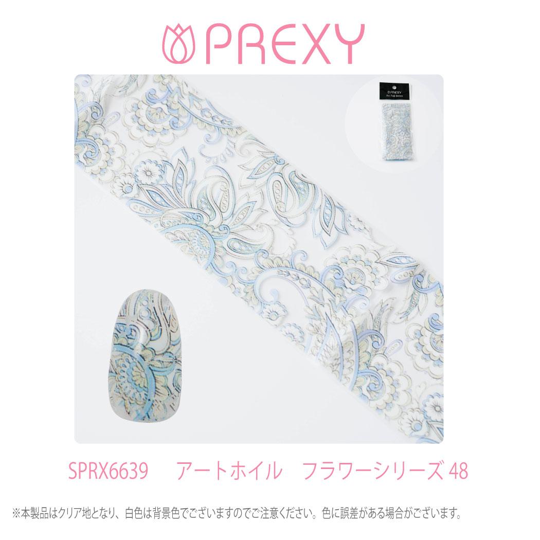 プリクシー アートホイル フラワーシリーズ48 (SPRX6639)