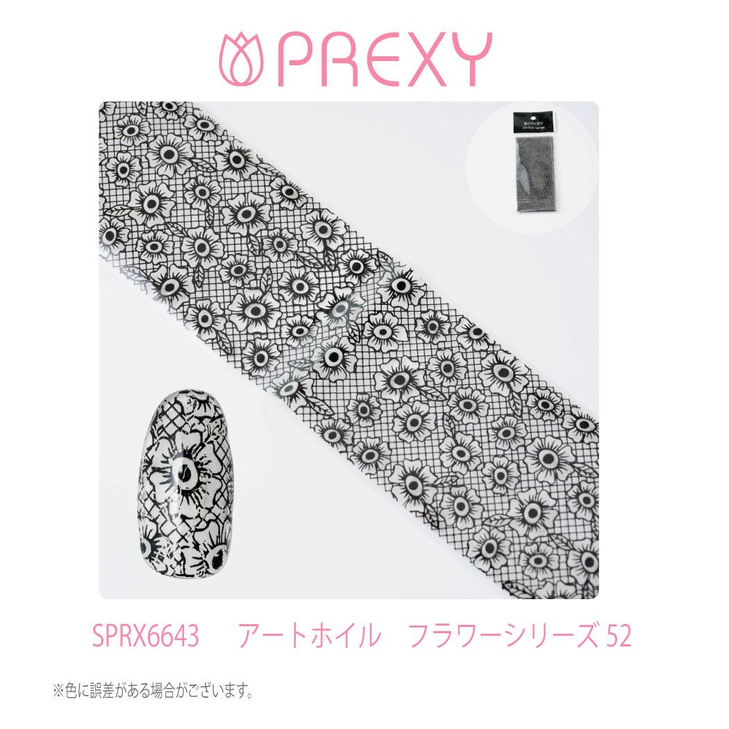 プリクシー アートホイル フラワーシリーズ52 (SPRX6643)