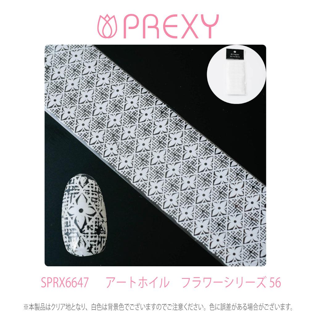 プリクシー アートホイル フラワーシリーズ56 (SPRX6647)