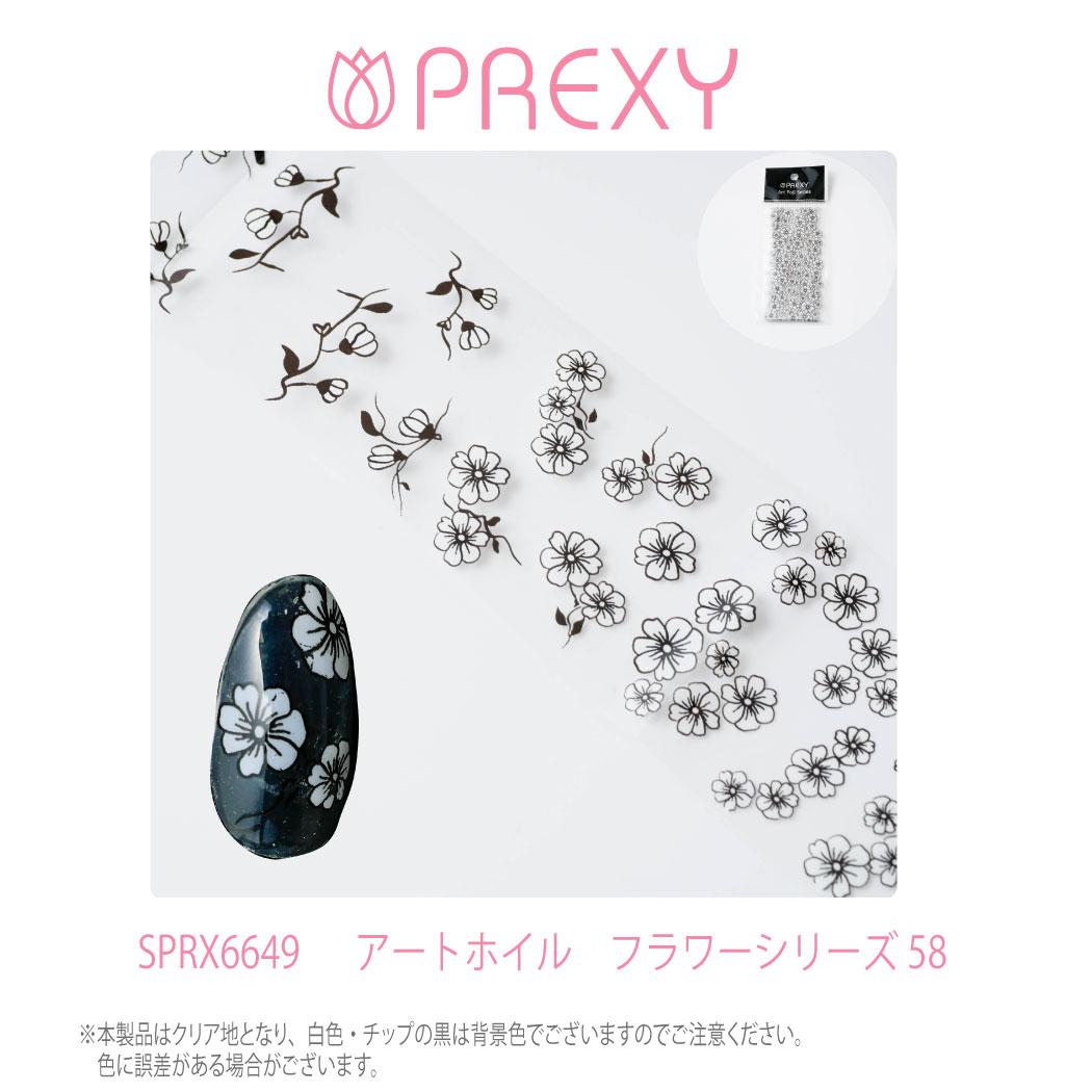 プリクシー アートホイル フラワーシリーズ58 (SPRX6649)