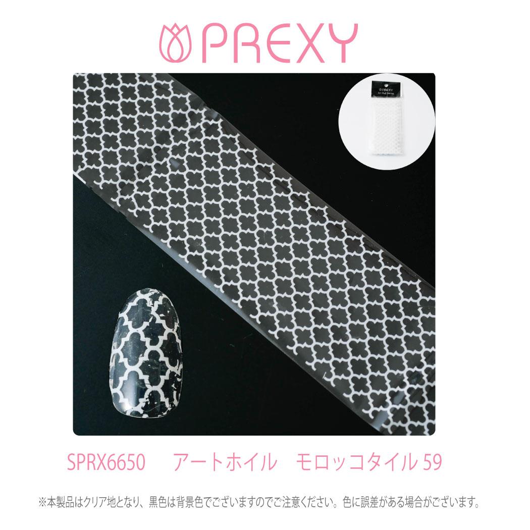 プリクシー アートホイル モロッコタイル59 (SPRX6650)