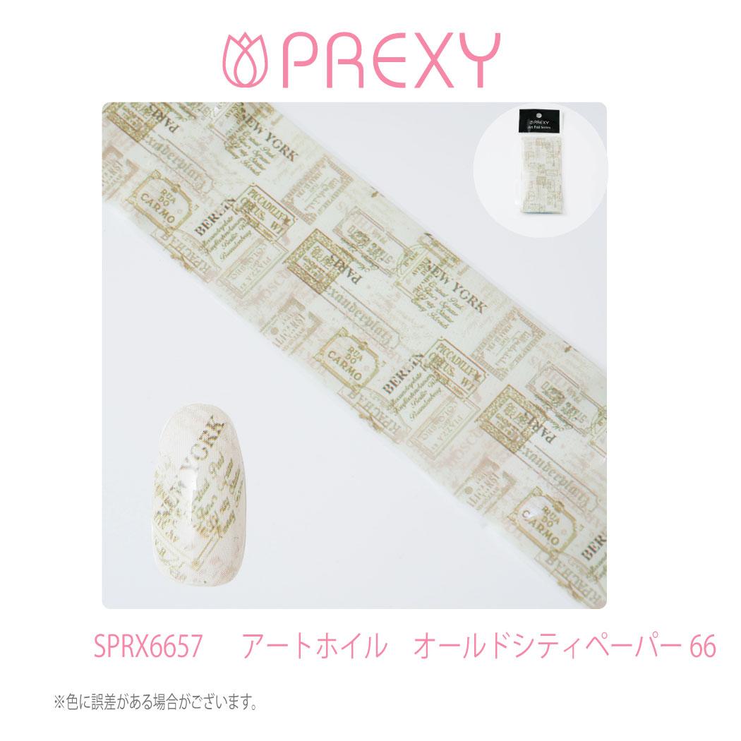 プリクシー アートホイル オールドシティペーパー66 (SPRX6657)