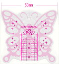 バタフライフォーム ラージサイズ ピンク 100枚入り★乙女心くすぐるネイルフォーム☆有本幸代プロデュース!ジェルスカルプチュアを容易に♪【メール便対応】