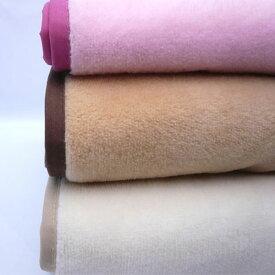 【アウトレット】シール織 綿毛布シングルサイズ(140×200cm)【高野口】高品質 【送料無料】