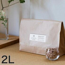 猫砂 国産 無添加 小さな村の猫砂 猫 猫の砂 お試し 2L