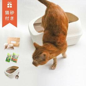 デオトイレ すのこ式 猫 トイレ セット トイレシート 消臭抗菌サンド2L 小さな村の猫砂お試し2L スコップ ナチュラルアイボリー