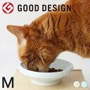 食器 猫 まんまボウル フード用 M 磁器 日本製 (介護/高齢)