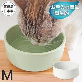食器 猫 ヘルスウォーター ボウル M 水飲み