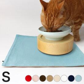 フードマット まんまマット 猫 食事マット muji シングル