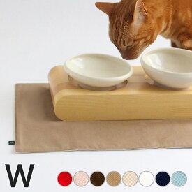 フードマット まんまマット 猫 食事マット muji ダブル