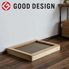 爪とぎ 猫 がりがりボード 木製 ベッド 研ぎ比べセット