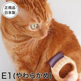グルーミング 猫 ブラシ ピロコーム やわらかめ E1