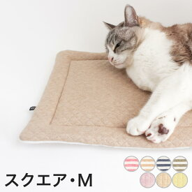 マット 猫 ベッド ozabu おざぶ スクエア M 日本製