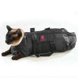 保定 袋 猫 キャット コントロール バッグ 保護具