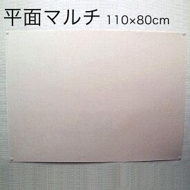 爪とぎ 防止 猫 壁まもる君 爪研ぎ 壁紙 平面マルチ君 標準幅 110×80cm 生成り色 白色 受注生産