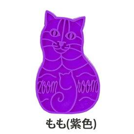 グルーミング コング 猫 ラバーブラシ