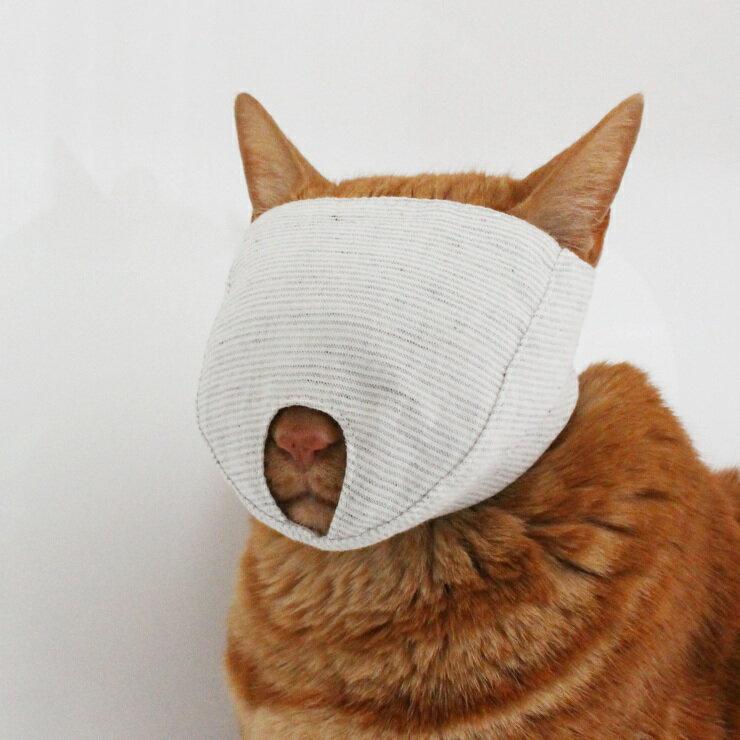 爪きり補助具 もふもふマスク 猫 マスク
