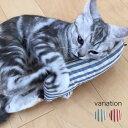 日本製 猫 おもちゃ 子猫用 けりぐるみ こねこ けりけり ストライプ