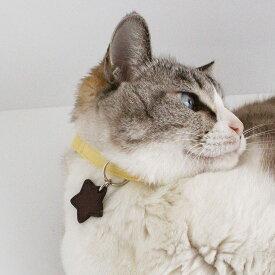 猫 子猫用 首輪 フェルト nekotomoCOLLAR 日本製