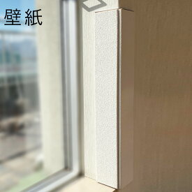 爪とぎ 防止 猫 壁まもる君 爪研ぎ 角 コーナー用 壁紙タイプ 一式セット 受注生産