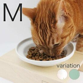 食器 餌皿 猫 ヘルスウォーター フードボウル M