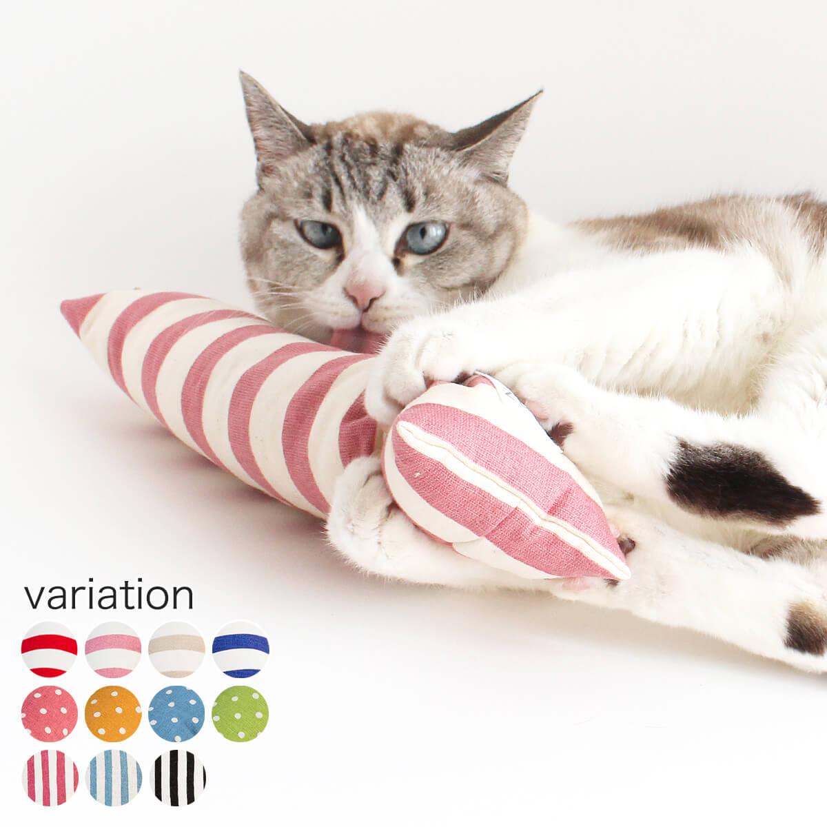 日本製 猫 おもちゃ けりぐるみ ねこずき けりけり