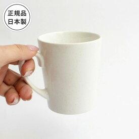 食器 ヘルスウォーター マグカップ