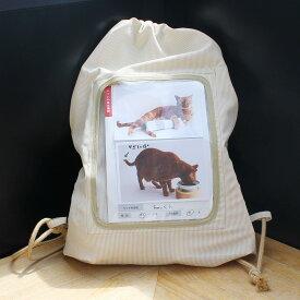猫 避難 防災用品 nekozuki 防災セット リュック 食器 折りたたみ トイレ 猫砂 消臭袋 防災カード 迷子チラシ ステッカー