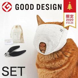 【クリスマス・期間限定】つめきりセット 猫 爪切り 日本製 SUWADA nekozuki ニッパー 爪切り補助具 もふもふマスク mujiホワイト限定