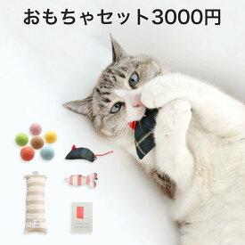 福袋 猫 おもちゃ 日本製 3000円 セット ボール けりぐるみ ねずみ ぬいぐるみ 脱走防止