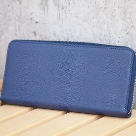 財布 長財布 レディース メンズ 本革 ドイツレザー ワープロラックス 日本製 オーダーメイド ユニセックス 名入れ オリジナル ブルー 青 ラウンドファスナー おしゃれ シンプル ギフト 贈り物 誕生日 送料無料 春財布