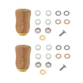 リールハンドルノブ 2個セット ゴールド コルク製 リールパーツ ダイワ シマノ 釣り ルアー ベイトリール スピニングリール