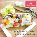 【日本製】フィールフラワー メガネケース / ピンク グリーン かわいい 花柄 ギフト プレゼント 眼鏡 サングラス ケース おしゃれ 可愛い 人気 ブランド