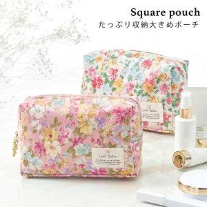 ハピネスデイジー スクエアポーチ (L) / 大きめサイズ おしゃれ 化粧品 日本製 機能的 ギフト プレゼント お祝い トラベルポーチ