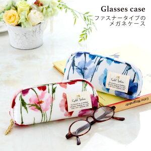 メガネケース ファスナー付き 眼鏡ケース サングラスケース レディース かわいい 花柄 おしゃれ ソフトケース 老眼鏡ケース ギフト プレゼント お祝い ラブリーエンジェル