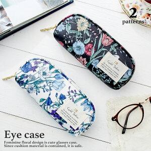 ポーラプリンセス ファスナー付きメガネケース / メガネケース 眼鏡ケース サングラスケース レディース かわいい 花柄 おしゃれ ソフトケース ギフト プレゼント お祝い トラベルポーチ