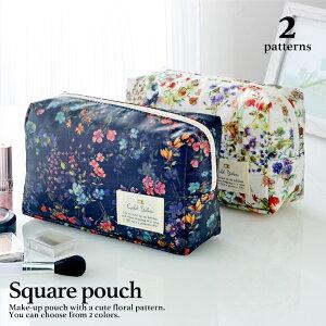 フローフロー スクエアポーチ (L) / 大きめサイズ おしゃれ 化粧品 日本製 機能的 ギフト プレゼント お祝い トラベルポーチ