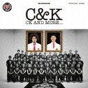 【ポイント10倍】C&K/CK AND MORE... (初回限定盤)[UPCH-29153]【発売日】2013/11/27【CD】